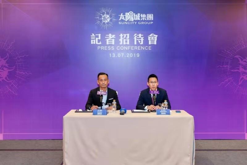 太阳城集团举行记者招待会 今后以澳门法规经营海外业务